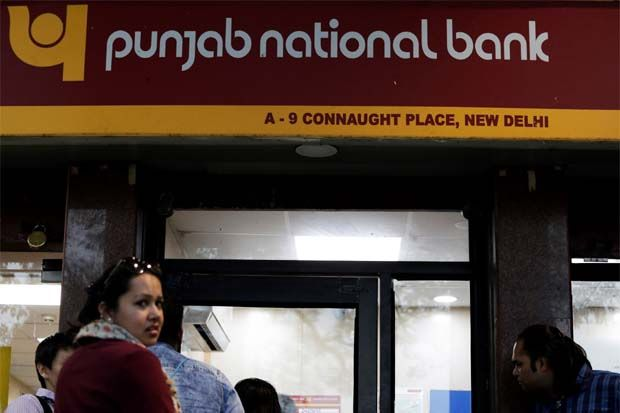 Indian govt sacks two Punjab National Bank execs over US$2b fraud | BEAM