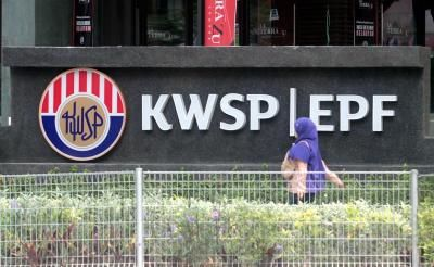 Lower returns by EPF in 2018 likely | BEAM