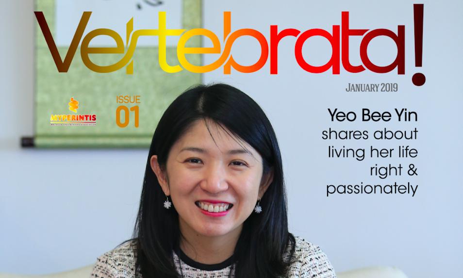 MyPerintis and Focus Malaysia launch Vertebrata, a new E-Publication.