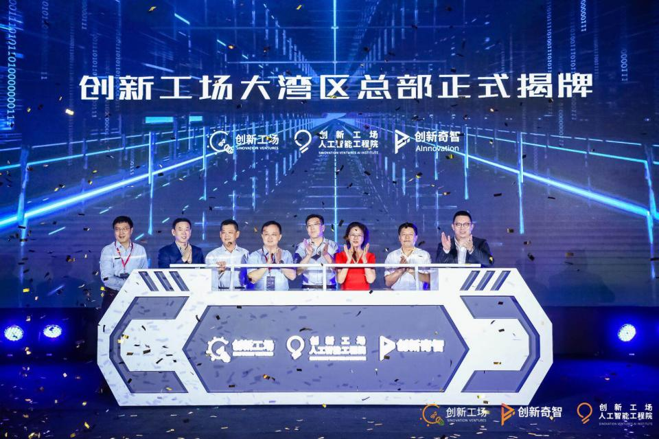 Sinovation Ventures raised RMB 2.5Billion; Rocket Internet's Vaniday salon-booking app pivots to Southeast Asia | BEAM