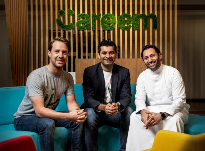 Uber is paying $3.1BN to pick up Middle East rival Careem | BEAM