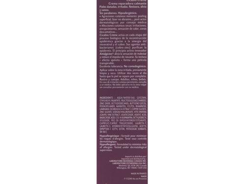 Bioderma Cicabio Creme Soothing Repairing Cream