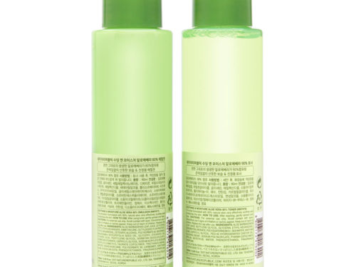 Nature Republic Soothing & Moisture Aloe Vera Skin Care Set