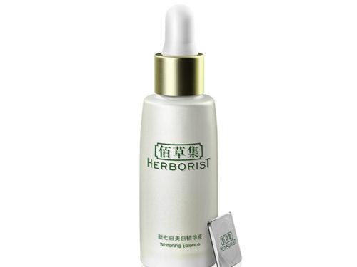 Herborist Whitening Essence
