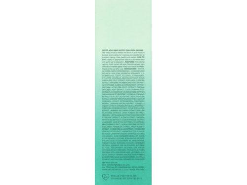 Nature Republic Super Aqua Max Watery Emulsion