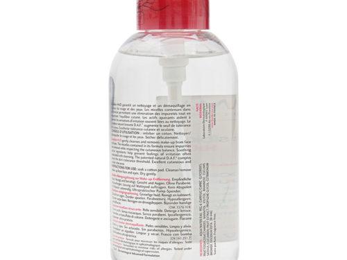Bioderma Sensibio H2O Make-Up Remover with Pump