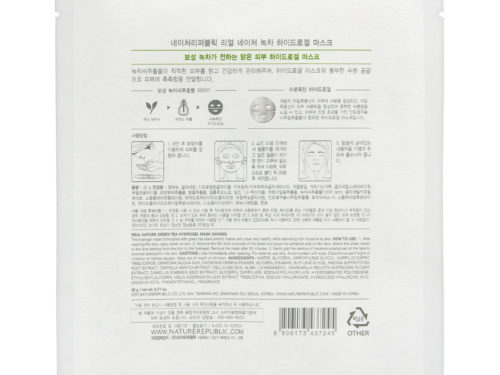Nature Republic Real Nature Green Tea Hydrogel Mask