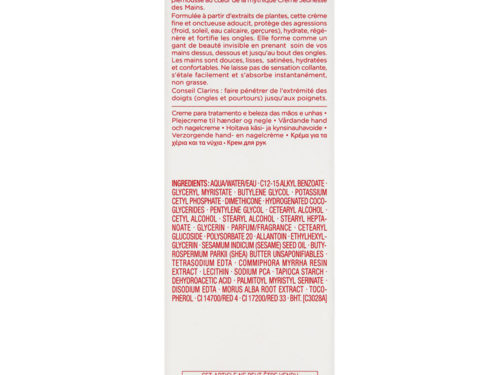 Clarins Hand & Nail Treatment Cream Grapefruit Leaf Scented