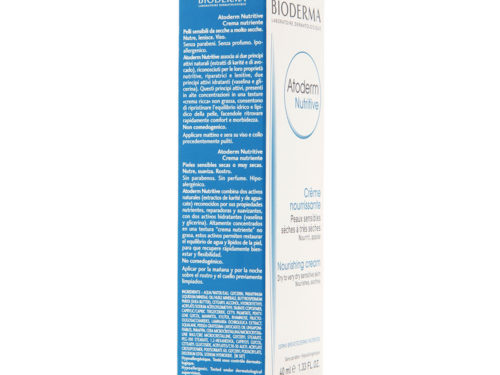 Bioderma Atoderm Nutritive Cream