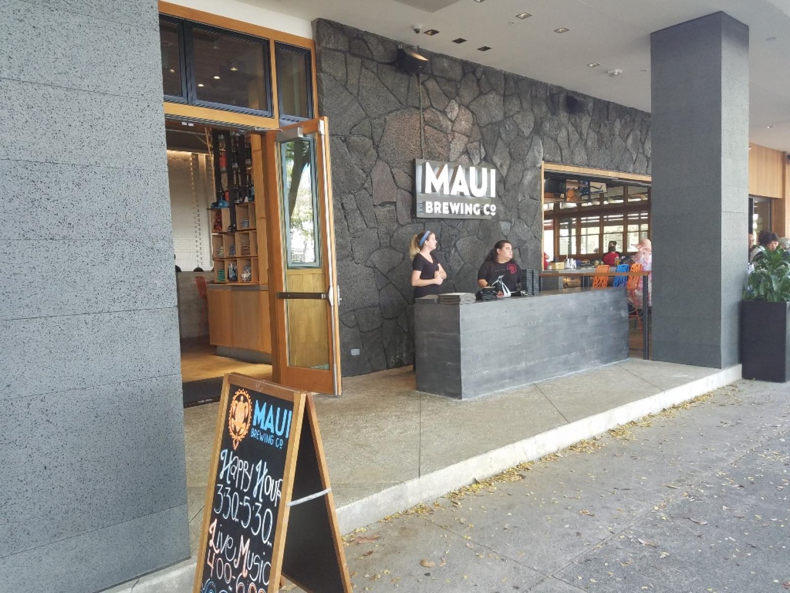 Maui BC Kailua Entry