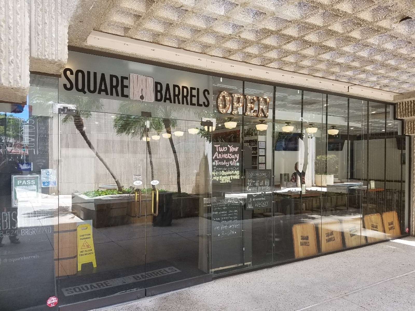 Square Barrels mall entry