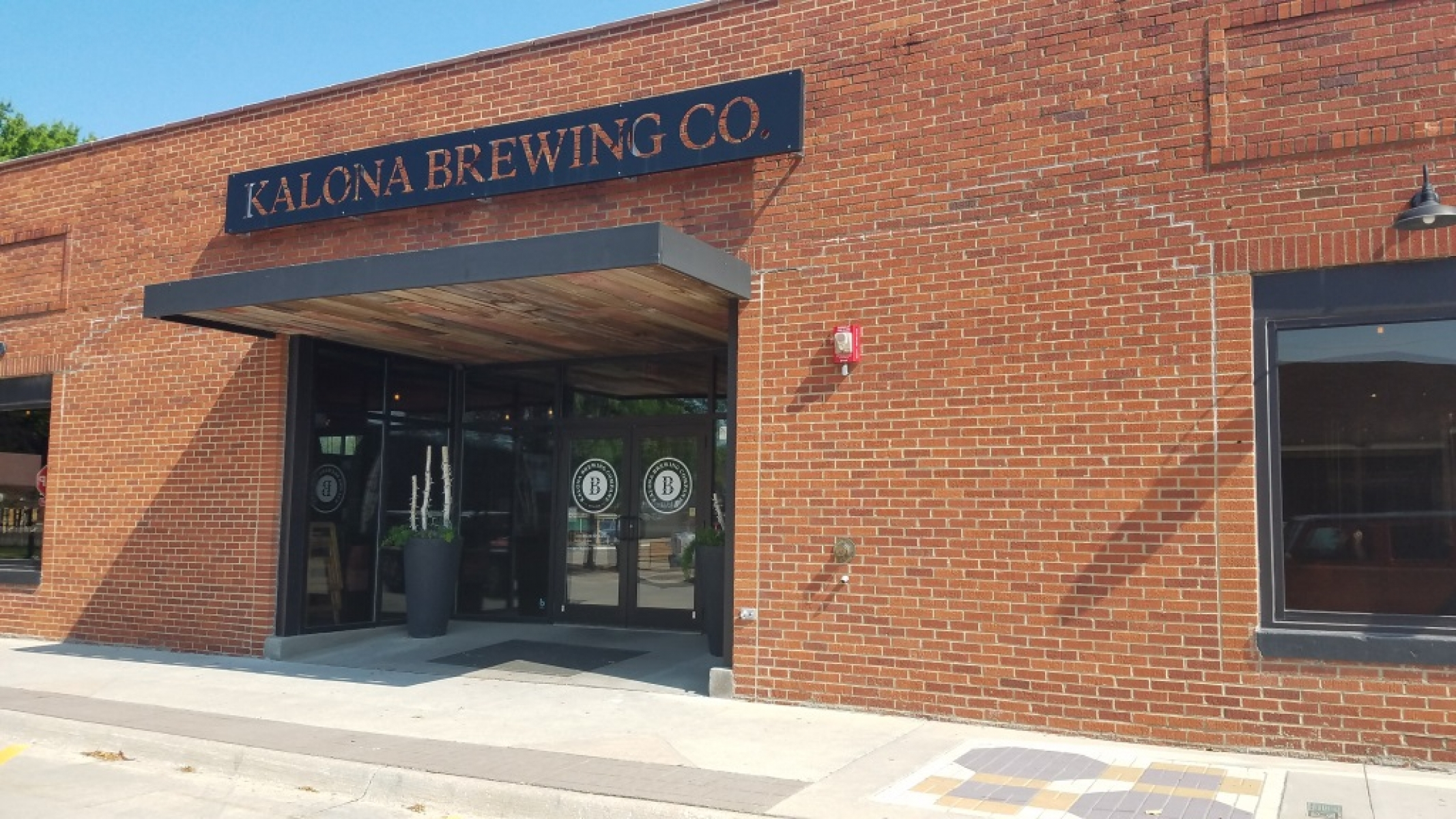 Kalona Brewing entry