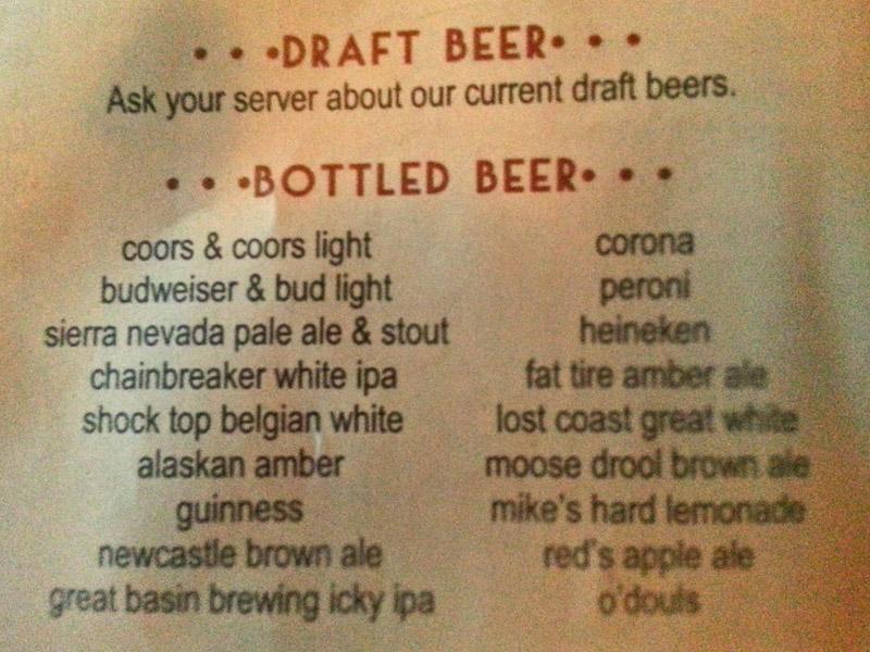 Brew List 0713