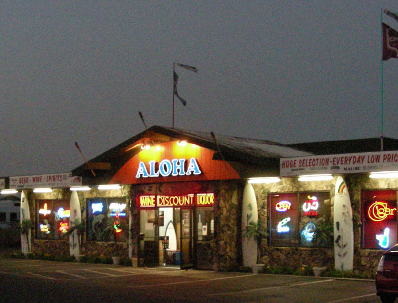 Aloha has a Beer Hut