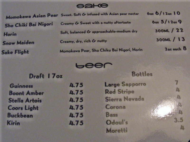 Draft and Bottles menu