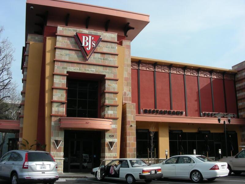 BJ's San Rafael entry