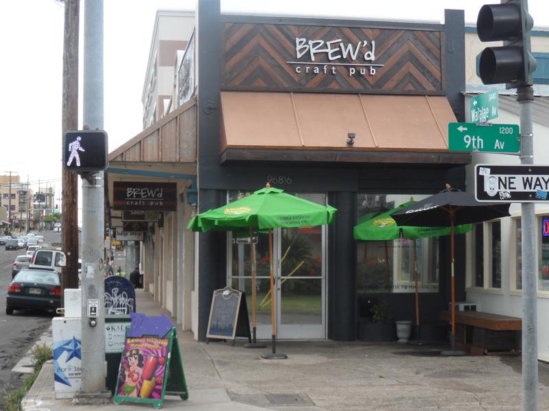 BREWd entry