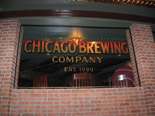 ChicagoBrewingCigar