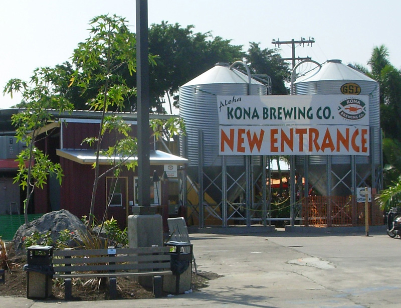 Entrance to the brewery and beer garden