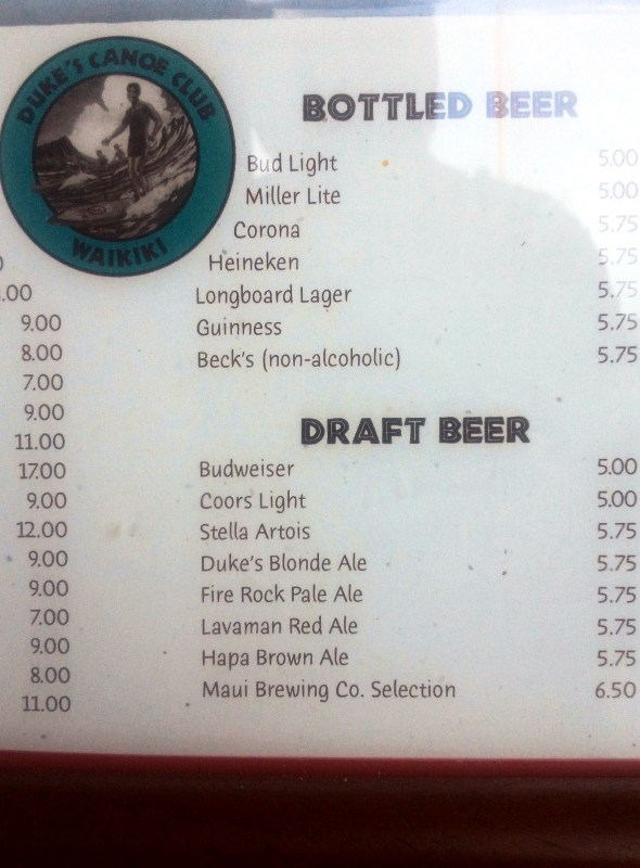 Brew List 8/11