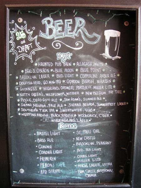 Brew List 07/11