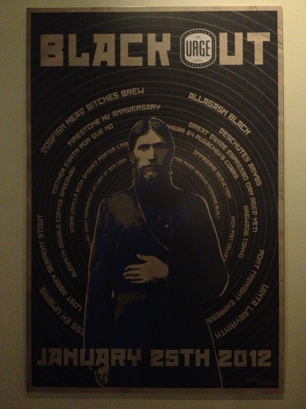 Black Out event poster