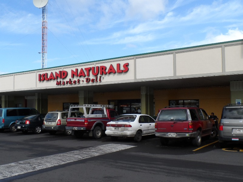 Is Naturals Hilo entry