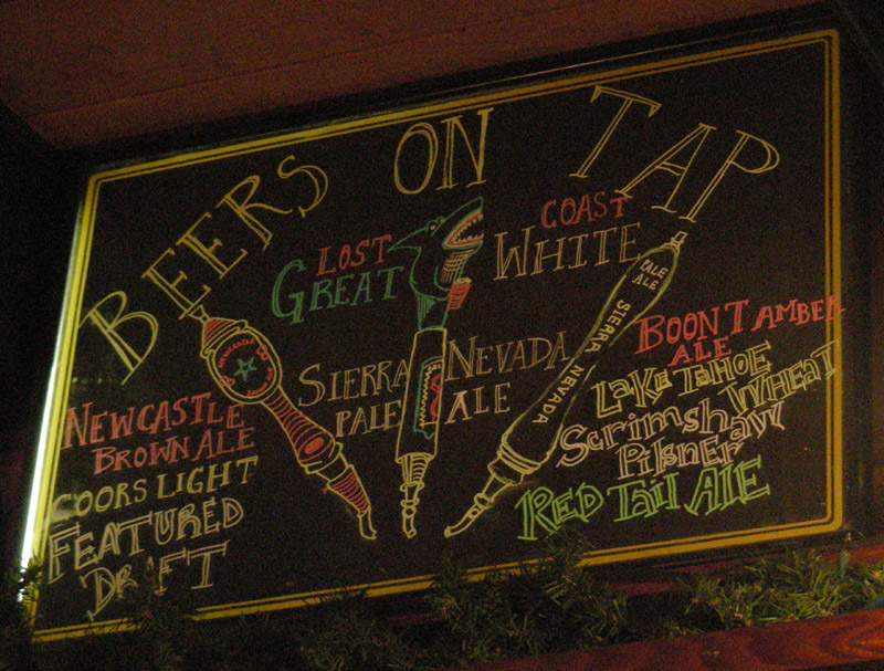 Tap list - August 2007