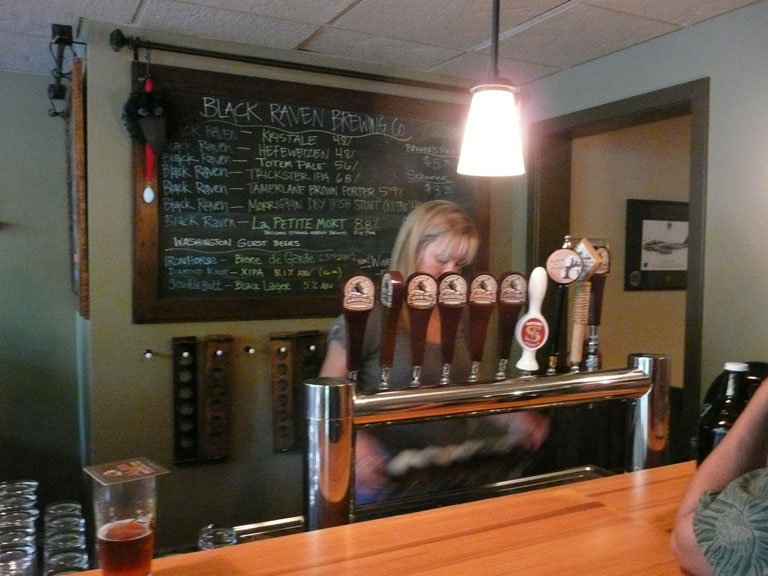 The tap handles on 8/15/09