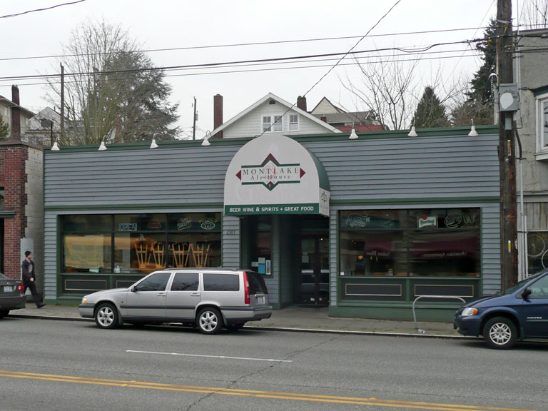The fron entrance from across the street