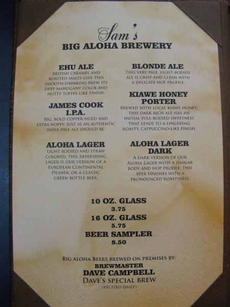 Brew List 08/10