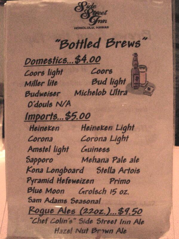 Bottle List - 09/10