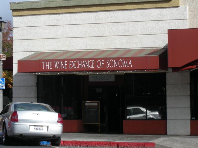 Wine Exchange entry