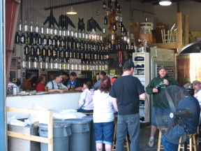 The tasting room viewed from the brewery entrance.