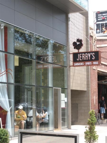 The front door at Jerry's