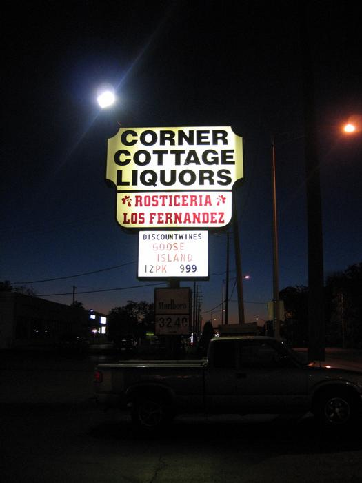 Sign at night, westbound North Ave.