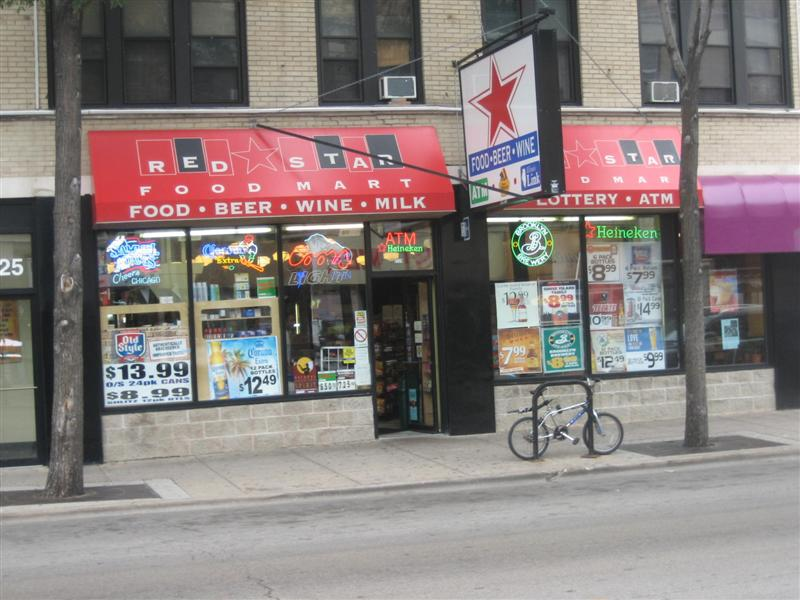 Red Star from across Milwaukee.