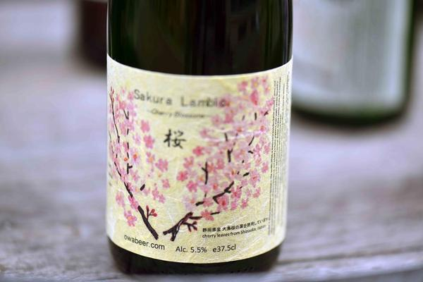 Sakura Lambic, Délice and Caprice