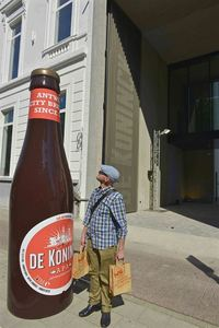 De Koninck Antwerp City Brewery entrance
