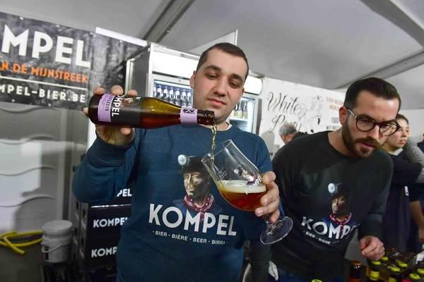 Bruges beer festival 2018, BAB 2018