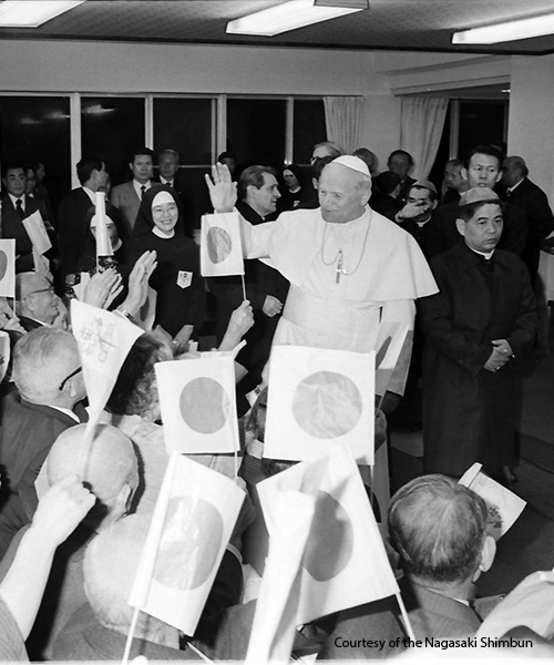 Pope John Paul II's visit in 1981 to Tokyo, Hiroshima, and Nagasaki. Photo courtesy of the Nagasaki Shimbun.