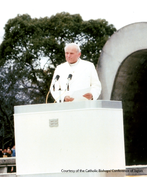Pope John Paul II's speech at Hiroshima Peace Park. Photo courtesy of the Catholic Bishop's Conference of Japan.