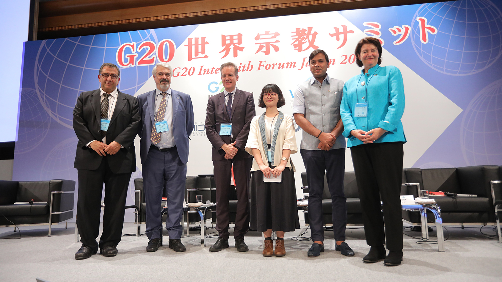 """A panel looking """"Towards 2020"""" and beyond"""