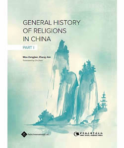 A General History of Chinese Religion