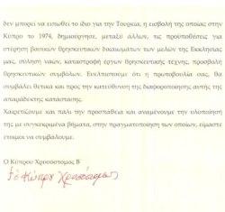 Response from His Beatitude Chrisostomos, Archbishop of Cyprus