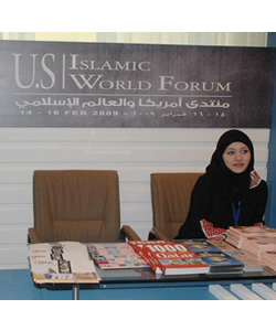 Sixth US-Islamic World Forum