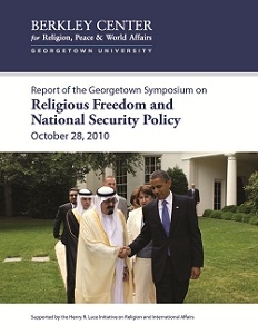 Report of the Georgetown Symposium on Religious Freedom and National Security Policy