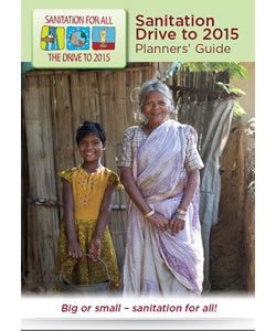 Sanitation Drive to 2015 Planners' Guide