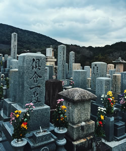 A Forest of Graves: Japanese Funeral Traditions