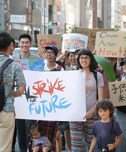 Strike in Osaka before the G20 Summit. Photo by Fridays For Future Osaka.